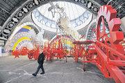 Олимпийские фишки с «Фишта» приехали в Москву