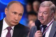 Участник пресс-конференции Президента Александр Гамов: Перед встречей с Путиным журналистов попросили выпить и съесть всё, что принесли с собой