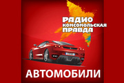 Россия не будет запрещать ввоз иностранных машин. При нынешнем курсе это итак не имеет смысла