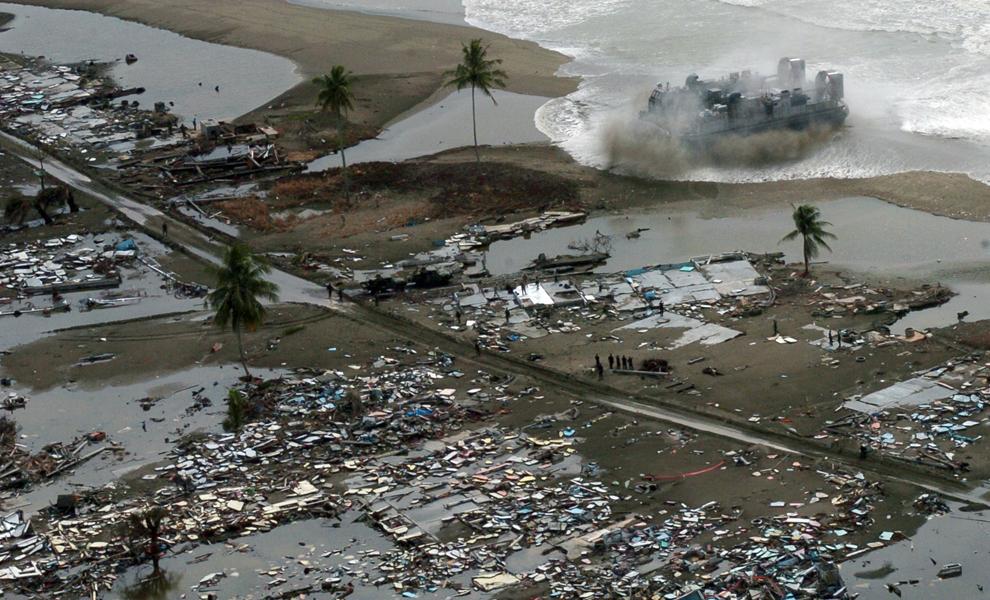 Землетрясение в индийском океане было