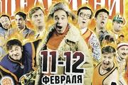 «Уральские пельмени» готовят «Восстание мущин»
