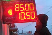 ЦБ снизил ключевую ставку с 17% до 15%: рубль мотает туда-сюда