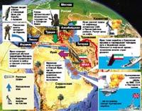 Третья мировая война начнется 6 апреля в 4 утра?