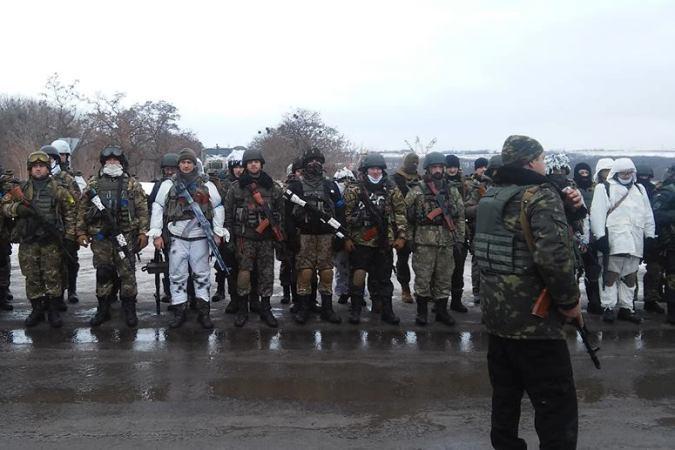Forţe RPD