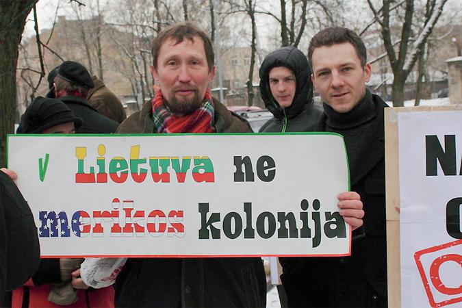 Митинг протеста у посольства
