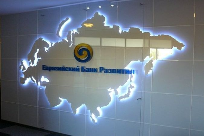 Когда Беларусь получит шестой транш кредита от Евразийского банка развития?
