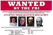 Три миллиона долларов за «голову» хакера из Анапы