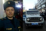 На Урале жена убила мужа-спасателя со второй попытки
