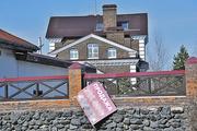 Кризис довел: Дома на Рублевке меняют на пять подмосковных однушек