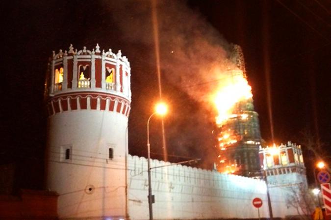 МЧС: Пожар в Новодевичьем