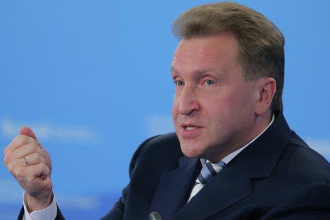 Шувалов: Экономике РФ могут понадобиться десятилетия, чтобы ...