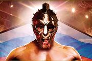 Боксерское шоу « Гладиатор»: 100 лучших боксеров планеты сойдутся в честном поединке