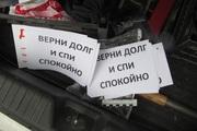 Коллекторы остригли женщину наголо из-за долга в 15 тысяч рублей