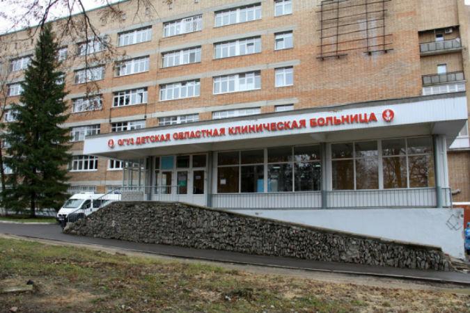 В Орловской детской областной