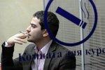 Шереметьево просит вернуть курилки, но депутаты против