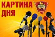 Повысились тарифы на коммунальные услуги, с 1 июля будут сажать за пьяную езду, желающих отдохнуть в Крыму стало в 3 раза больше