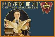 30 лет назад в СССР показали фильм «Терминатор»: Что ждать от премьеры-2015?