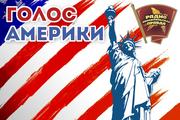 У США появилась своя Греция - Пуэрто-Рико. Тоже не могут вернуть долг
