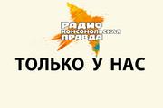 Интервью с дедом россиянина Влада Колесникова, который стал на западе «символом антикремлевского протеста»