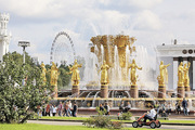 ВДНХ: день рождения, шоу в фонтане и бесплатный концерт «Чайфа»