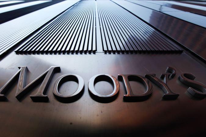 Moody's понизило кредитный рейтинг Бразилии до низшего уровня