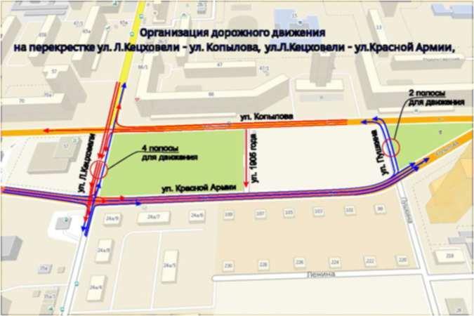 В Красноярске изменится схема