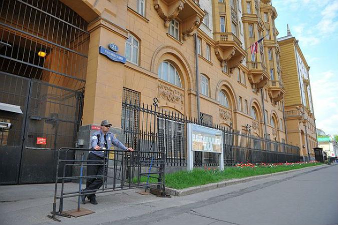 Посольство США в Москве не