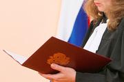 В Москве мошенница из детского сада получила условный срок за кражу 6 миллионов рублей