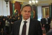 Пушков ответил американцам, угрожающим изолировать Россию
