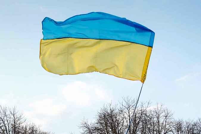Посольство Украины в Сербии