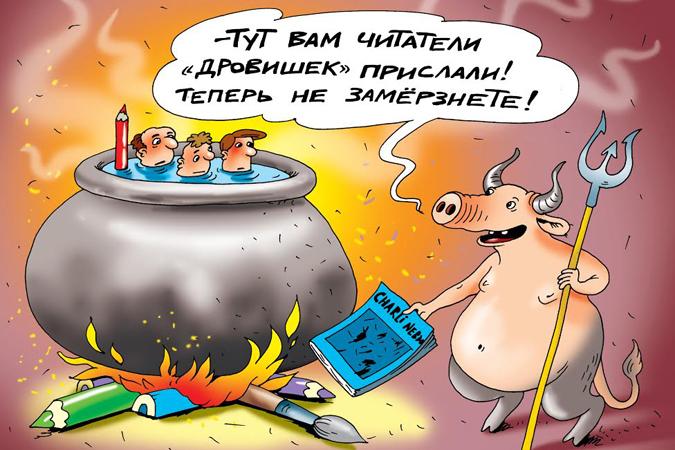kp. ru анекдоты