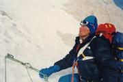 Вечер памяти знаменитого альпиниста Анатолия Букреева