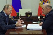 Путин поручил налоговикам создать механизм всенародного контроля