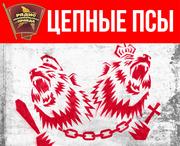 Переименование Войковской: за и против