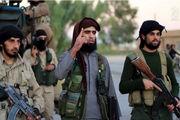 Что такое ИГИЛ, чего добивается и кто им управляет