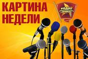 Турция сбила наш Су-24, турецкие товары запрещают в России, Крым остался без электричества, сегодня стартовала «черная пятница»