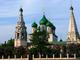 Ярославль, Церковь Ильи Пророка.  Далее.