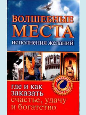 Магические книги. 1142037