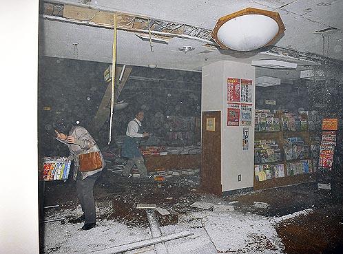 Посетители книжного магазина в городе Сендай