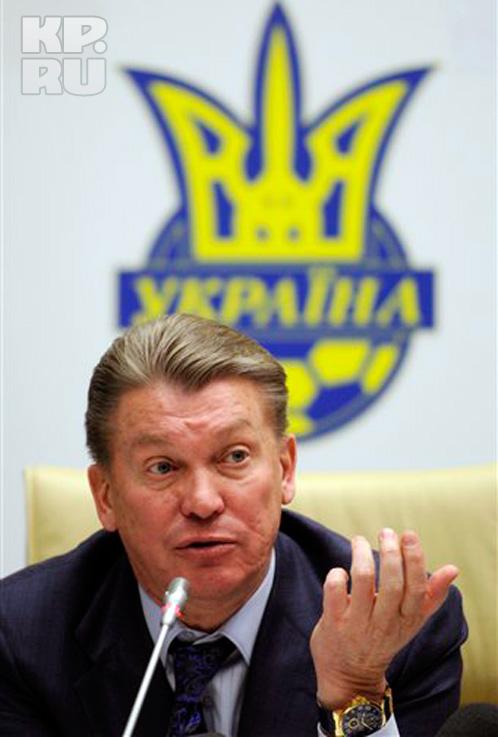 год чемпионат россии по футболу
