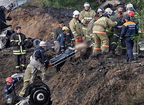 Место катастрофы ЯК-42 с хоккеистами Локомотива на борту