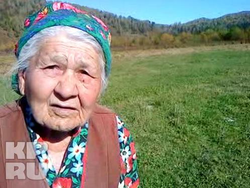 Бабушка Рая видела йети рядом со своим домом
