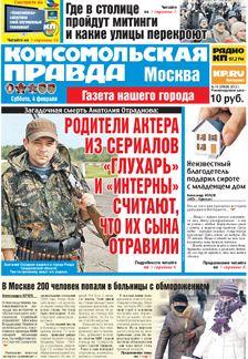 Выпуск за 3 Февраля 2012