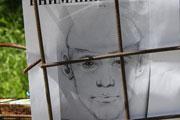 Во Владимирской области ищут убийцу Богдана Прахова