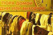 Ночной Крымск