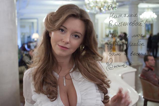 Наталья костенева настя ляпина из