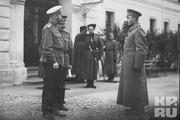 1915 год. Могилев. Император слушает доклад георгиевских кавалеров.