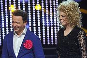 Александр Олешко и Анастасия Стоцкая в образе Долиной