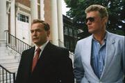 «Приговор» (1994)