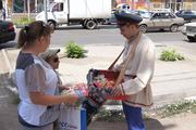 Жителей Батайска приглашали на открытие, раздавая баранки и пряники